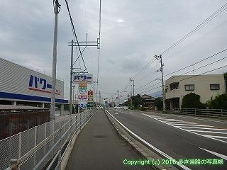 65-067愛媛県西条市