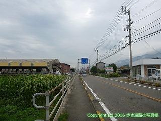 65-069愛媛県西条市