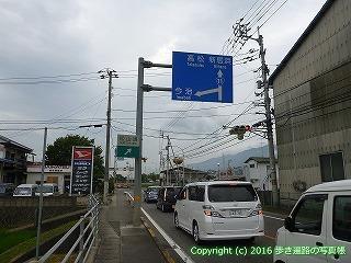 65-071愛媛県西条市