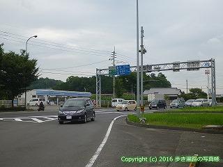 65-072愛媛県西条市国道11号線バイパス合流点