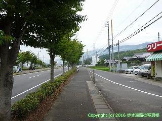 65-074愛媛県西条市