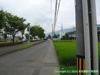 65-075愛媛県西条市