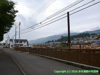 65-077愛媛県西条市