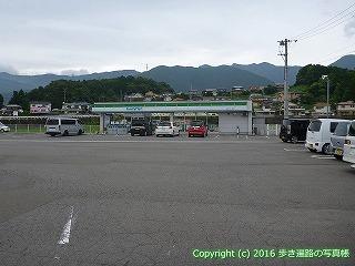 65-078愛媛県西条市