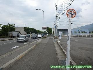 65-079愛媛県西条市八幡前バス停