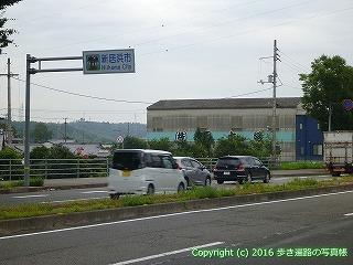 65-081愛媛県新居浜市これより新居浜市