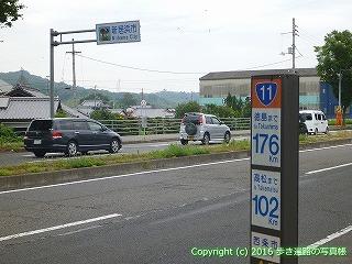 65-082愛媛県新居浜市