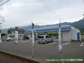 65-083愛媛県新居浜市