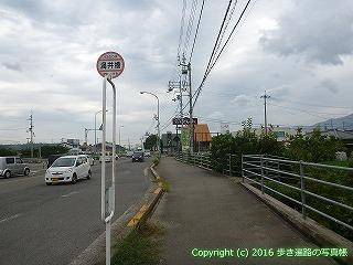 65-085愛媛県新居浜市