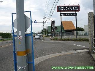 65-086愛媛県新居浜市