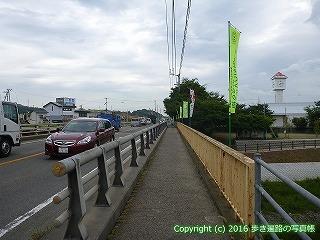 65-087愛媛県新居浜市