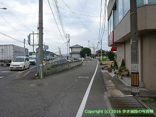 65-089愛媛県新居浜市