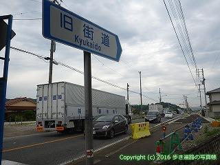 65-090愛媛県新居浜市