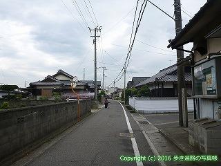 65-092愛媛県新居浜市