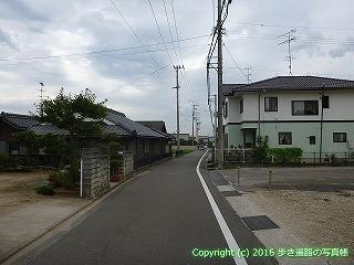 65-093愛媛県新居浜市