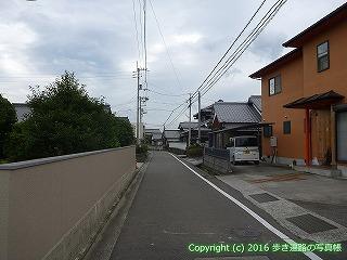 65-094愛媛県新居浜市