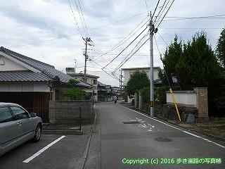 65-095愛媛県新居浜市