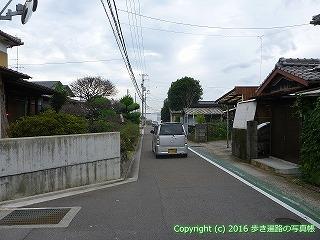 65-099愛媛県新居浜市