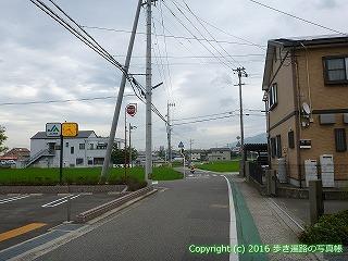 65-102愛媛県新居浜市