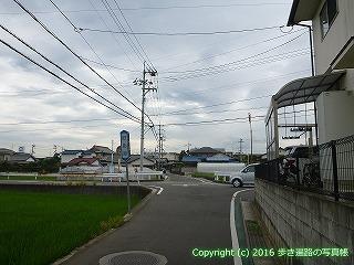 65-104愛媛県新居浜市