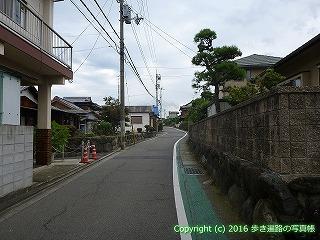 65-105愛媛県新居浜市