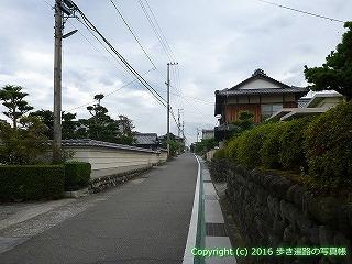 65-106愛媛県新居浜市
