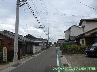 65-107愛媛県新居浜市