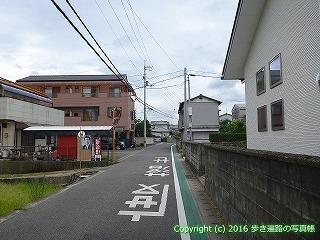 65-108愛媛県新居浜市