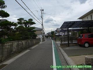 65-109愛媛県新居浜市
