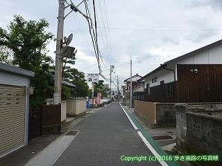 65-110愛媛県新居浜市
