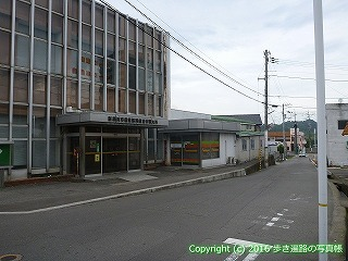 65-112愛媛県新居浜市