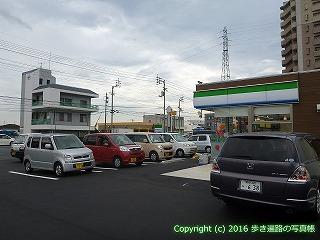 65-113愛媛県新居浜市