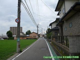 65-115愛媛県新居浜市
