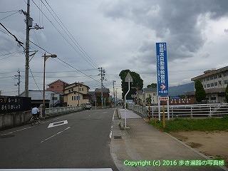 65-116愛媛県新居浜市