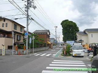 65-118愛媛県新居浜市