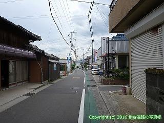 65-120愛媛県新居浜市