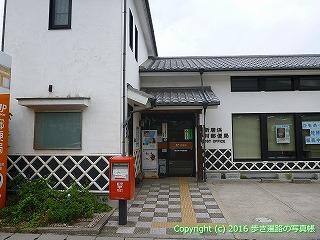 65-121愛媛県新居浜市新居浜中村郵便局