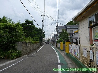 65-122愛媛県新居浜市