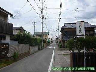 65-123愛媛県新居浜市