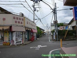 65-124愛媛県新居浜市