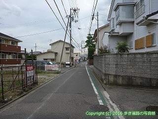 65-125愛媛県新居浜市