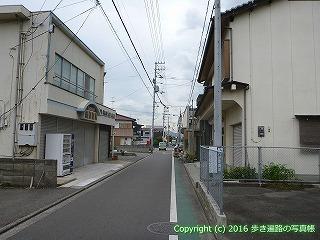 65-126愛媛県新居浜市