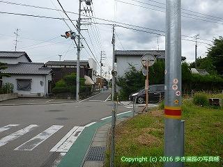 65-127愛媛県新居浜市