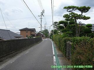 65-129愛媛県新居浜市