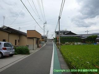 65-130愛媛県新居浜市