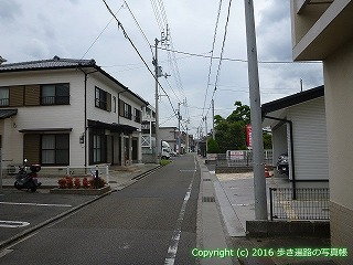 65-132愛媛県新居浜市