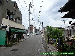 65-133愛媛県新居浜市