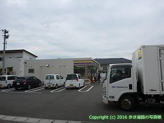 65-134愛媛県新居浜市