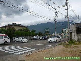 65-135愛媛県新居浜市