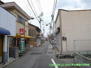 65-136愛媛県新居浜市